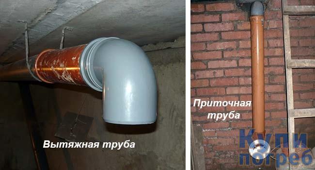 вентилционные трубы