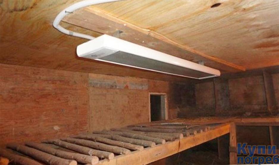 5. Электрическое отопление